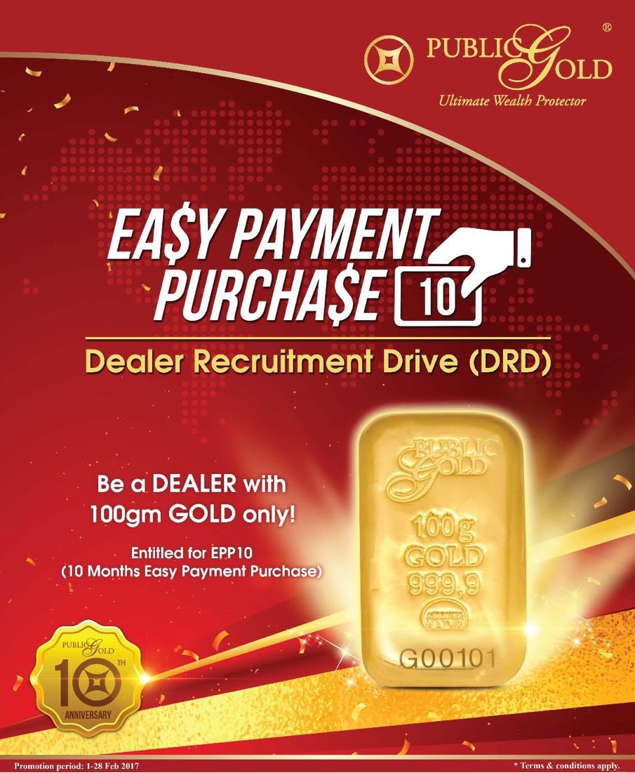 Promosi-Dealer-Public-Gold-Feb-2017