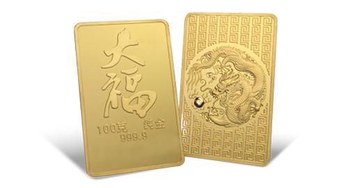 Jom Simpan Emas Public Gold Goldbar Tai Fok 100g