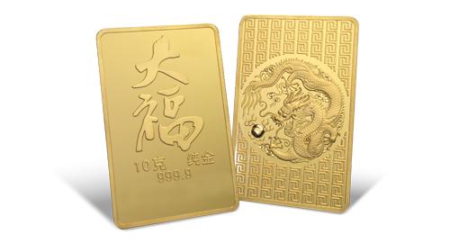 Jom Simpan Emas Public Gold Goldbar Tai Fok 10g