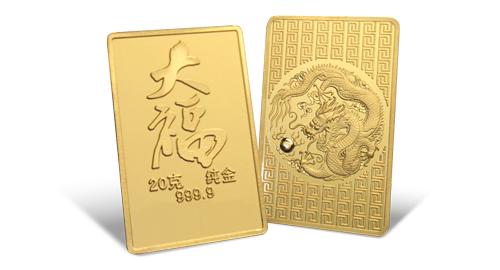 Jom Simpan Emas Public Gold Goldbar Tai Fok 20g