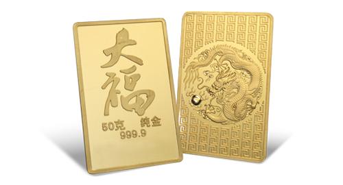 Jom Simpan Emas Public Gold Goldbar Tai Fok 50g